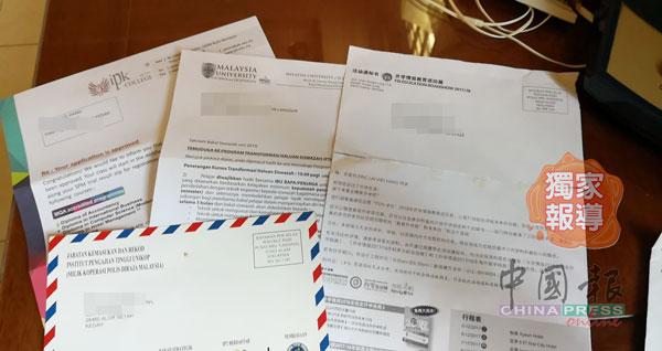 賴渭航積極為未來升學規劃,隨著他離世後,親友仍收到一些升學的相關來函。