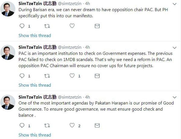 沈志勤在推特上发文,促请罗南建迪做对的事,即辞去公账会主席。