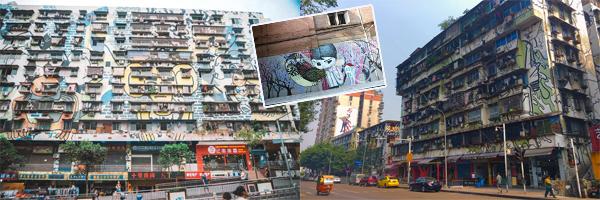 涂鸦艺术街。