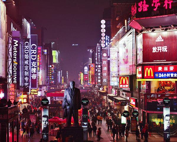 黄兴南路步行街