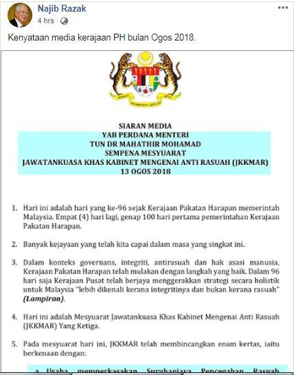 纳吉上载由马哈迪于去年发布的文告,打脸马哈迪回应由他拍板拉蒂花出任反贪会首席专员的决定。