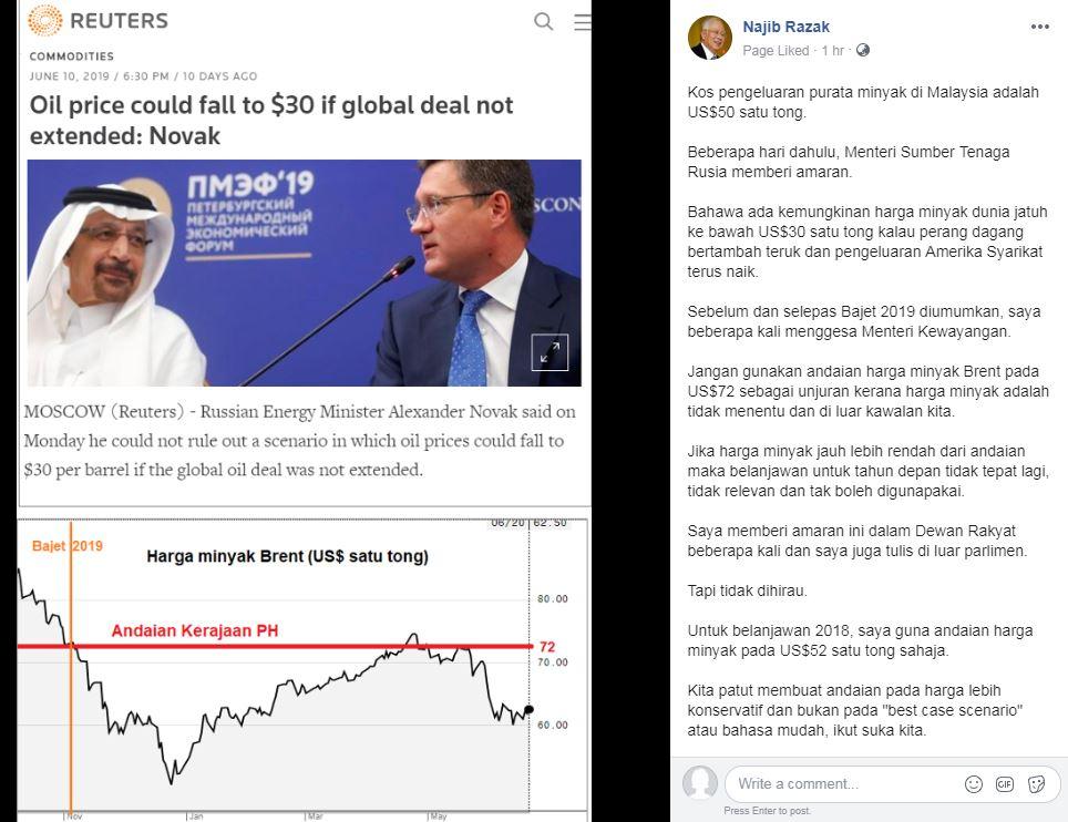 纳吉指油价再度跌破每桶30美元,大马就会面临经济危机。(截图取自纳吉面子书)