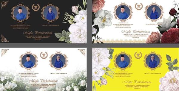 虽然王宫没公布新娘的肖像,不过媒体经于日前接到网传的婚礼请柬。