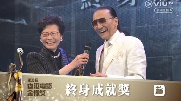 谢贤从香港特首林郑月娥手上接过奖项。
