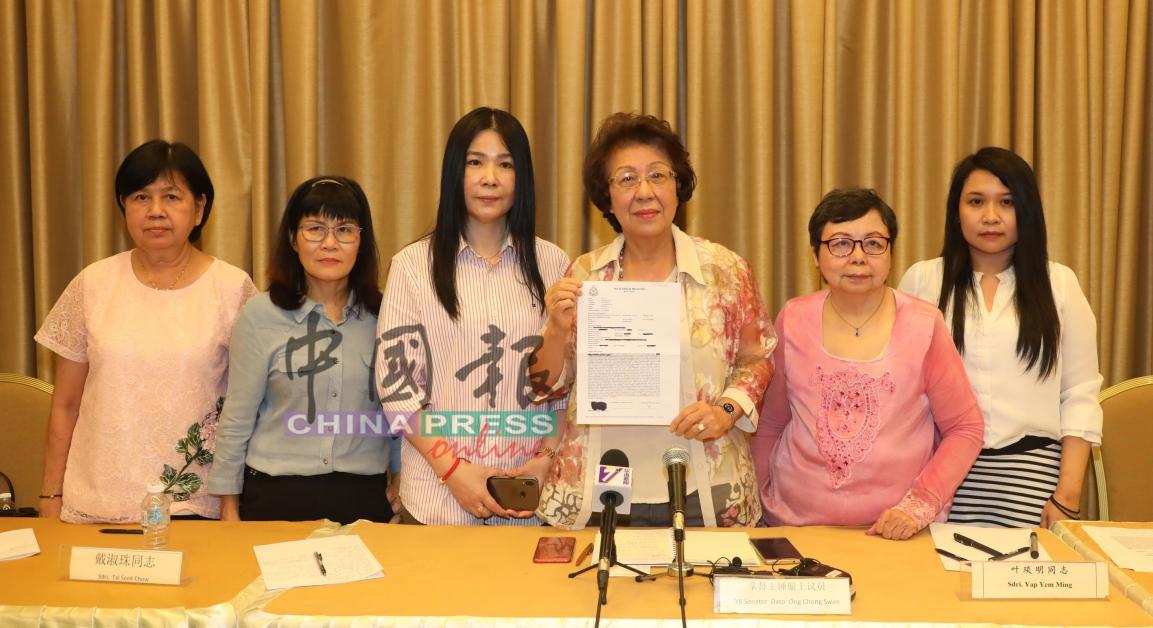 王钟璇(右3)出示其报案书;左起为谢淑华、廖莲枝、戴淑珠、叶琰明和和李尉绮。