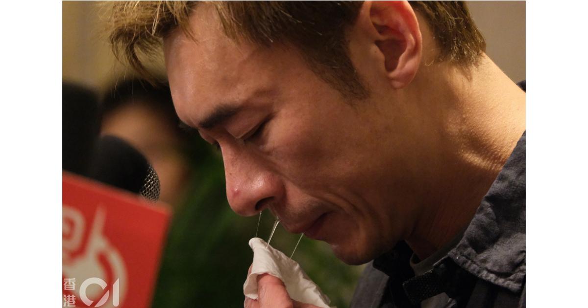 许志安16日出席记者会时哭到不能自已。