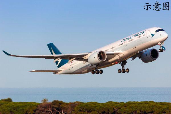 香港民航局周二揭发国泰航空2起严重事故。图为示意图。