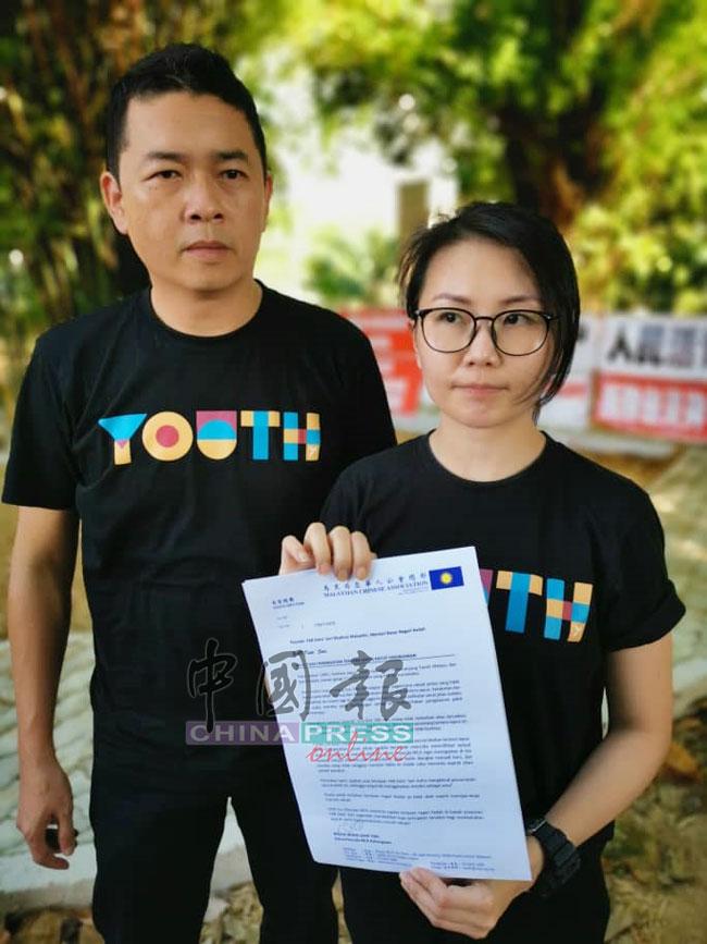王晓庭(右)向媒体展示,他们给予吉州务大臣的公开信,左为马青署理总团长陈志雄。