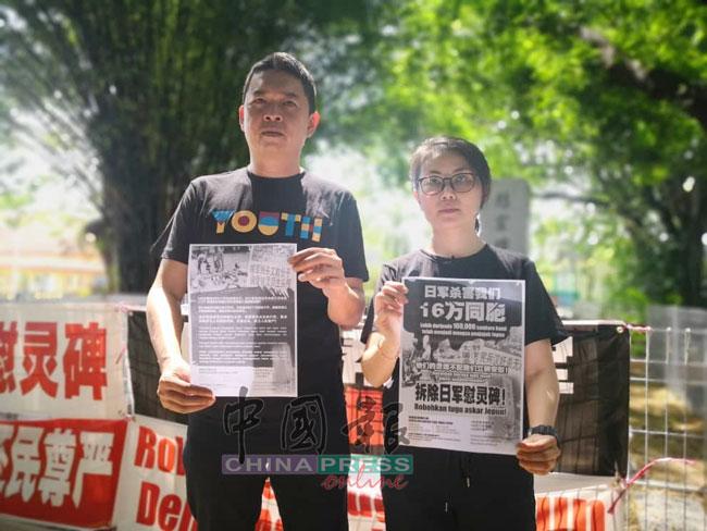 马青署理总团长陈志雄(左起)及王晓庭,向媒体展示他们分派的传单。
