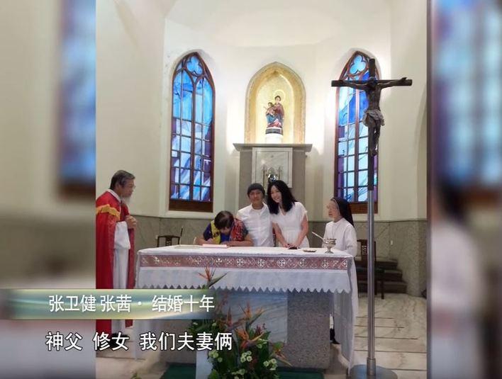 張衛健與張茜後來又在香港第三次結婚。