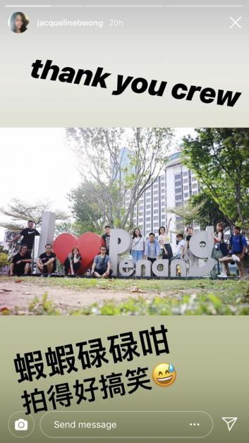 黄心颖在IG限时动态感谢槟城的拍摄团队。