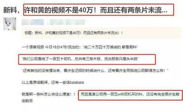 网传许志安出轨事件,还有两段视频仍未曝光。