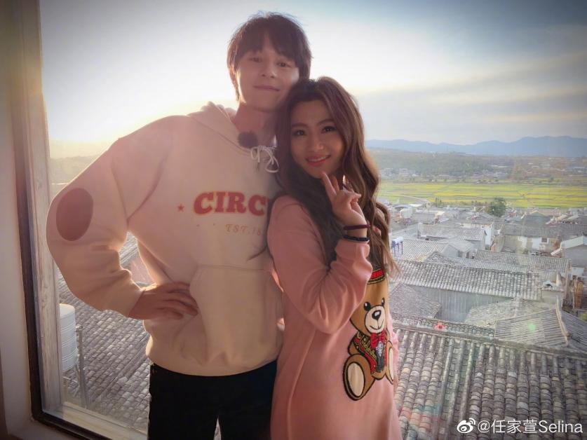Selina和张轩睿在节目中正式宣布交往。
