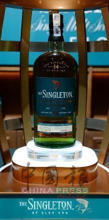 """以""""三度熟成、五桶勾兑""""酿酒技法酿造的The Singleton of Glen Ord 14年单一麦芽威士忌,在马来西亚只有516瓶,其多层次的浓郁口感,归功于独特的酿造工艺。"""