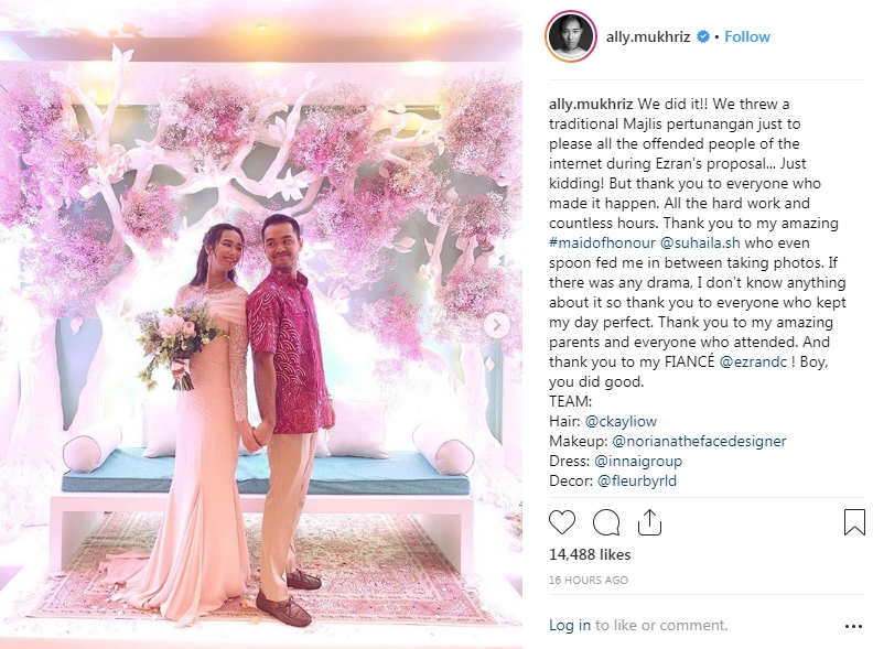 美拉艾雅娜与未婚夫。(图取自instagram)