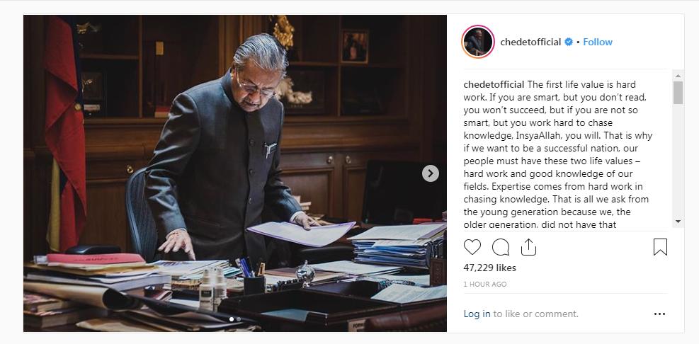 马哈迪发表在Instagram的贴文。