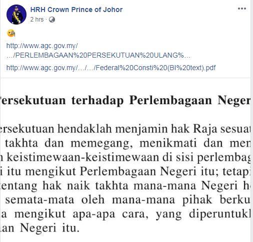 柔佛王储东姑依斯迈贴文,相信是在反驳马哈迪的说词。