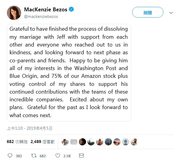 麦肯齐的相关推特推文。