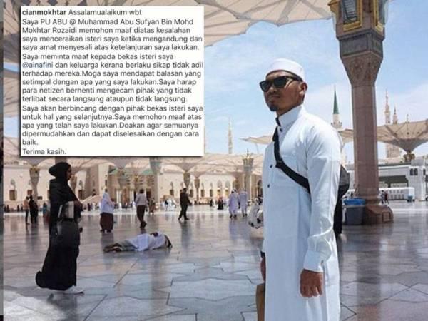 PU Abu在Instagram贴文,为本身的行为向前妻及她的家人道歉。