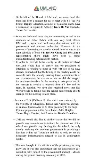 联马置地发出文告回应张念群提及,多番要求和发展商见面协商该校建校计划,却遭拒绝一事。