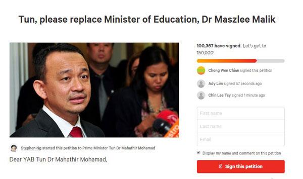 逾10万人联署签名要求教长下台。