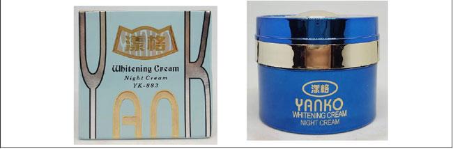 3rd series Yanko Whitening Cream Night Cream / 维甲酸