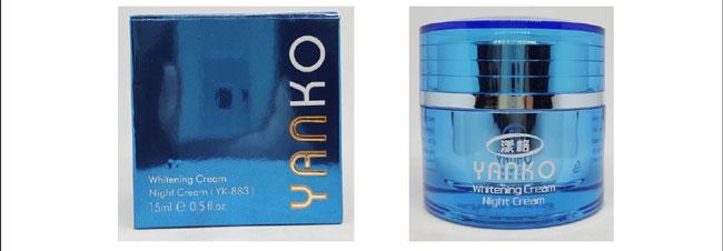 5th Series Yanko Whitening Cream Night Cream / 维甲酸