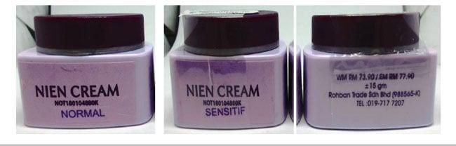 Dnars Nien Cream / 苯二酚、维甲酸