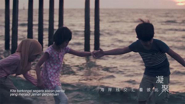 中国大使馆联合芒果传媒 微电影赠两国人民