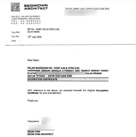 丑闻爆发前已完工 入住 刘特佐:槟洋楼与1MDB案无关