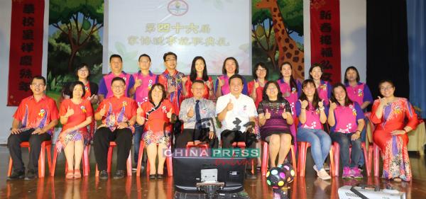 新华小学第46届家协理事成员。