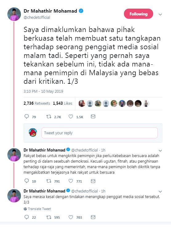 马哈迪对菲道斯被逮捕一事感到遗憾。(截图取自马哈迪推特)