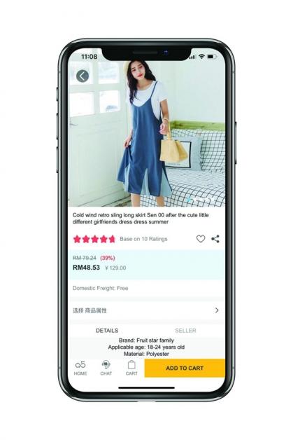 网页里详细介绍产品,且包含评论。