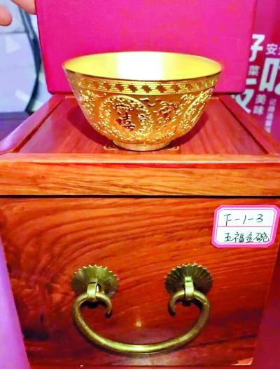 五福金碗以2万4283令吉成交。