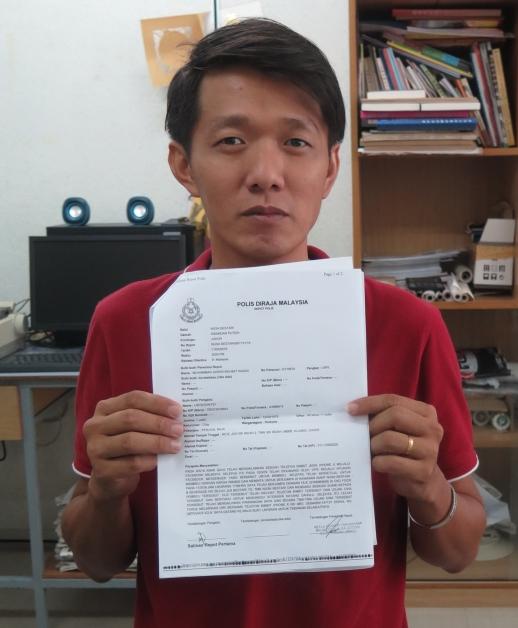 林文辉面交手机给卖家时被抢走手机,他已报警处理。