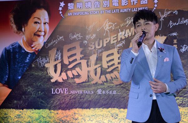 林宇中在首映礼上现场演唱电影主题曲《最想守护的人》。