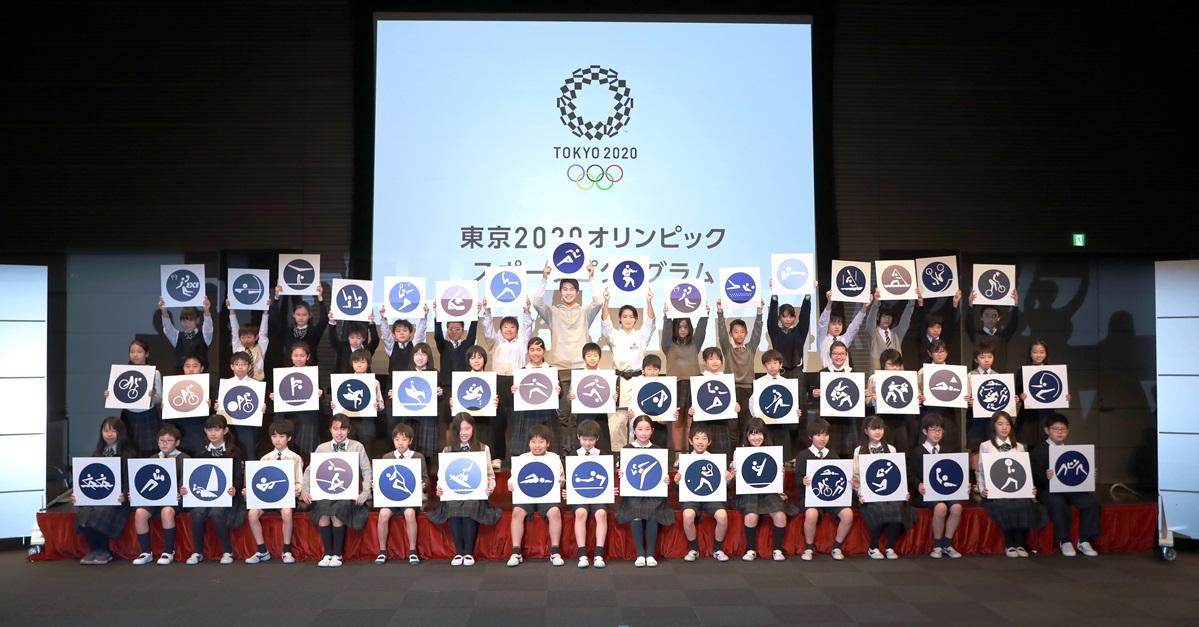 东京奥运会的体育图标。(新华社)