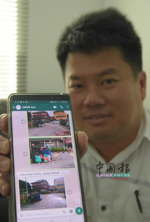 杨胜利展示选民通过WhatsApp应用程序,向他作出种种民生投诉,也庆幸通过此平台,迅速解决民生问题。