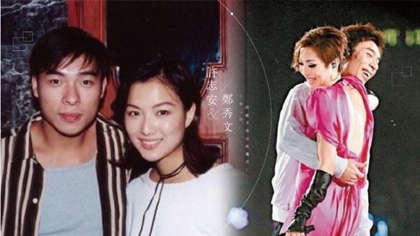 """过去许志安和郑秀文的爱情故事曾经被说是""""香港绝无仅有的童话""""。图/互联网"""