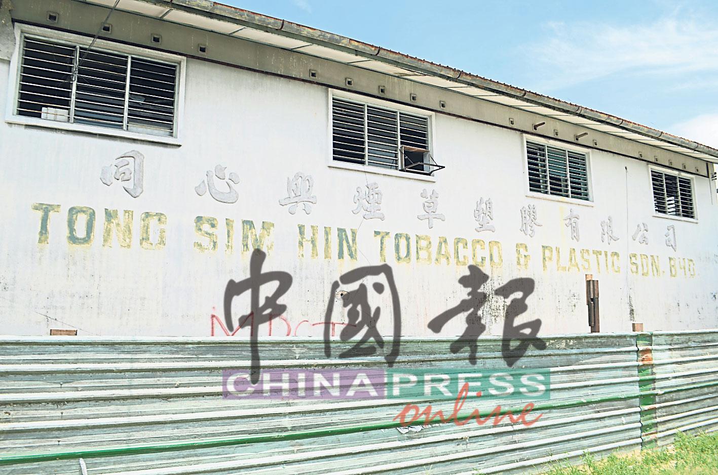同心兴菸丝厂曾聘请上百位的员工