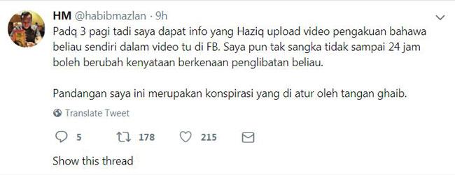"""哈比马兹兰没有预料哈兹阿兹,承认是""""男男性爱""""视频里的其中一人。"""