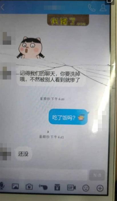 补习中心男负责人在与小女童互传短讯后,提醒小女童要把两人聊天内容删除,否则被人看到就惨了。