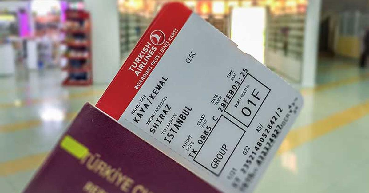 杜女士使用支付宝购买机票,不料却被机场工作人员认为,该机票存在欺诈。图为机票示意图,非当事机票。