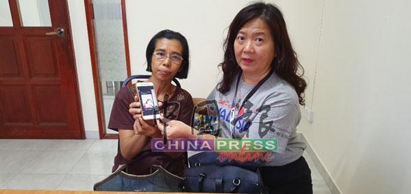 侯美珍(左)在陈桂菁(右)陪同下召开新闻发布会,希望透过报章找到失踪的女儿。