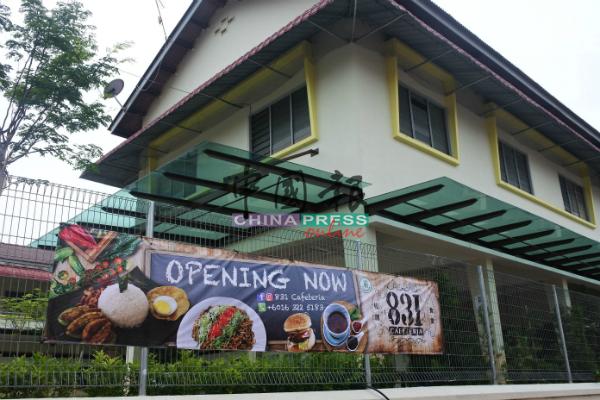 831校园食堂,主推健康素食。