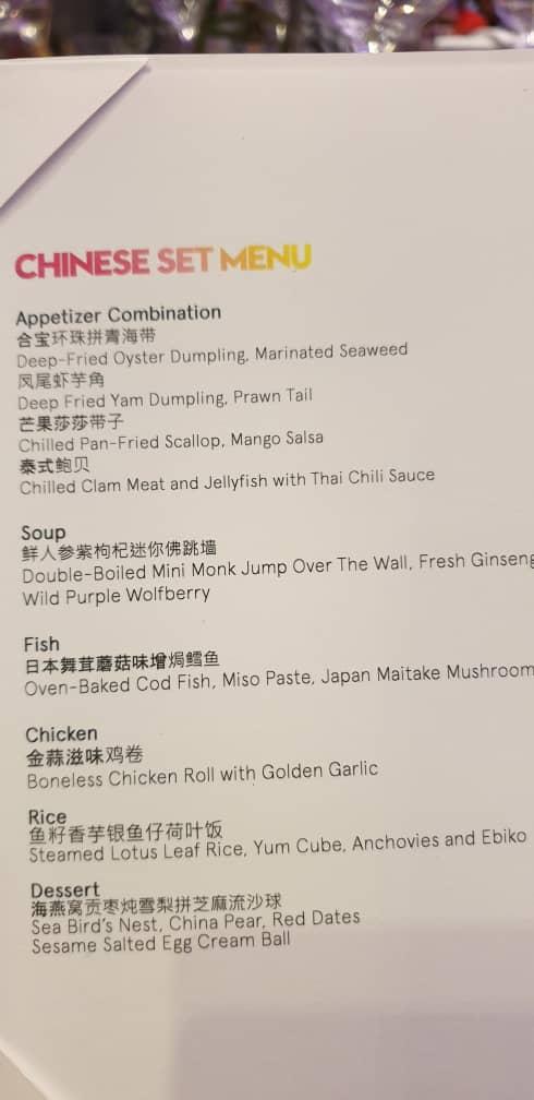 读者提供的菜单,菜肴都以海鲜为主。
