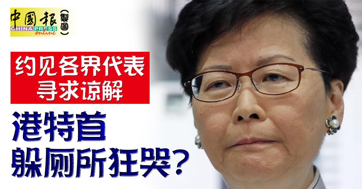 """Image result for 林郑月娥å""""-æ3£"""