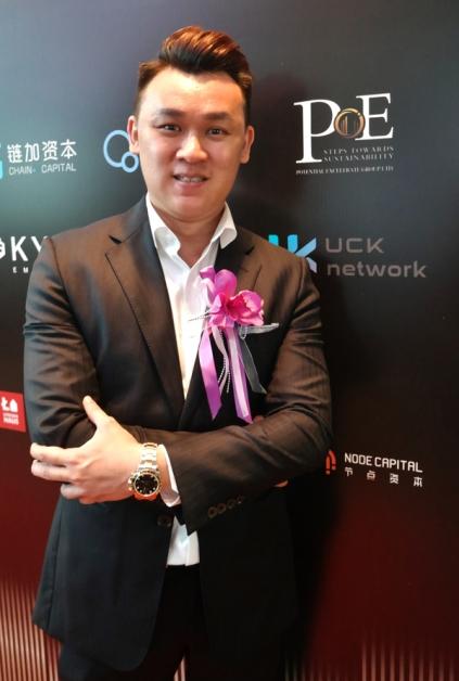 """周正义:期待""""亚洲TEAMZ区块链峰会""""为马来西亚市场对区块链的认知打开新局面。"""