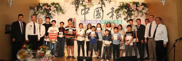 荣获奖励金的会员子女。