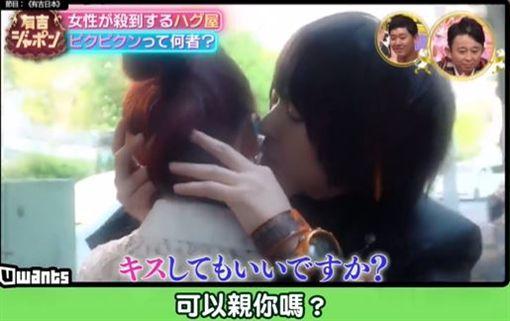 抱抱会不只抱,Pikupikun还会对女粉甜言蜜语,甚至亲吻她们,就像一般的情侣一样。